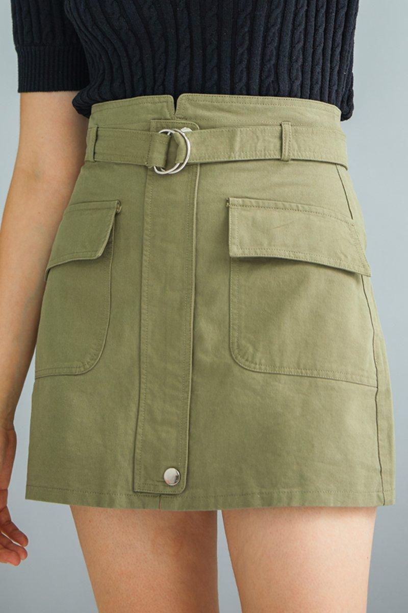 Velicia Skirt Olive